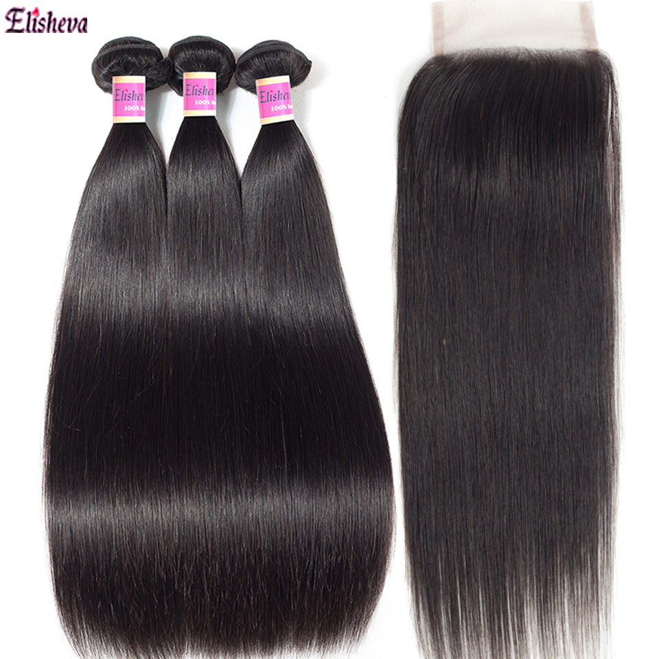 Elisheva Straight Hair Weave Bundles With Closure 4x4 Brazilian Remy Hair 3 Bundles With Closure Natural
