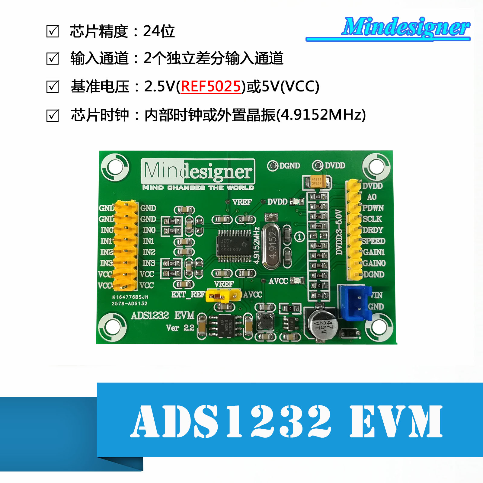 ADS1232 Module 24 Bit ADC Module, High Precision Analog to Digital Conversion Module ADS1232IPW 5pcs ads1232ipwr ads1232 tssop24 ic