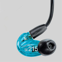 Best Quality SE215 Earphons Hi Fi Stereo Noise Canceling 3 5MM Se215 In Ear Earphones Detchabl