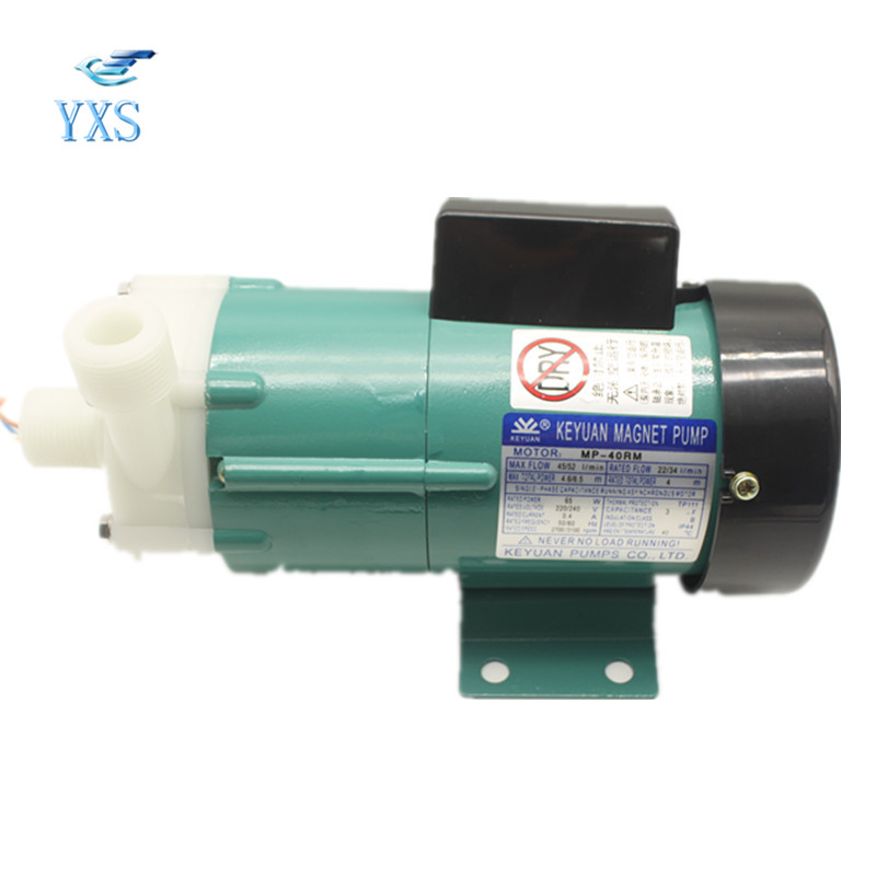 MP-40R MP-40RM Magnetic Pump Corrosion Resistant Pump Circulating Laboratory Pump 16cq 8 corrosion resistant pump horizontal stainless steel chemical transfer magnetic drive pump