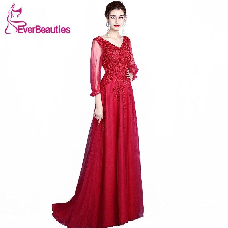 Robe De soirée élégante nouvelles robes De soirée 2018 Tulle fleurs manches longues Robe De soirée la mariée Banquet Abiye