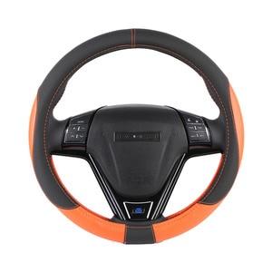 Image 5 - O SHI AUTO Lenkrad Abdeckung Schöne/Auto Steering Rad Fall Protector Universal 38cm für Auto, lkw, SUV,etc. fabrik direkt