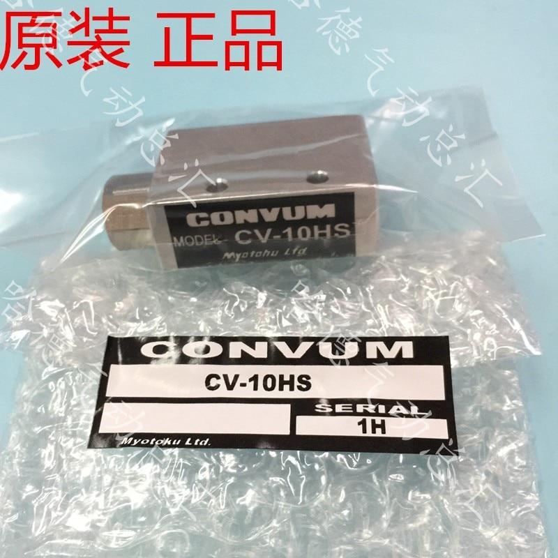 new original Japanese CONVUM vacuum generators CV-10HS japan original convum vacuum generator cv 20hr new original