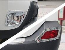 for Toyota RAV4 2013-2015 Front rear fog lamp shade Decoration frame