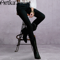 Artka Women S Autumn Winter New Solid Color Slim Fit All Match Jeans Vintage Mid Waisted
