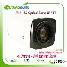 H.265 4MP IP PTZ Network Box Camera Module CCTV IPCam 4.7-84.6mm 18X Optical Zoom  PELCO-D/PELCO-P, Sony Visa etc RS485 Onvif