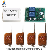 433MHz Universal RF Remote Control Switch DC 12V 2CH Relay Receiver Module 433Mhz Wireless