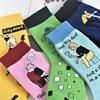 Creative woman socks Korean version of the cartoon fun fun socks illustration cute woman personality trend skateboarding socks 1