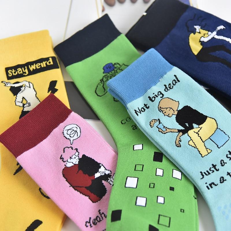 Creative woman   socks   Korean version of the cartoon fun fun   socks   illustration cute woman personality trend skateboarding   socks