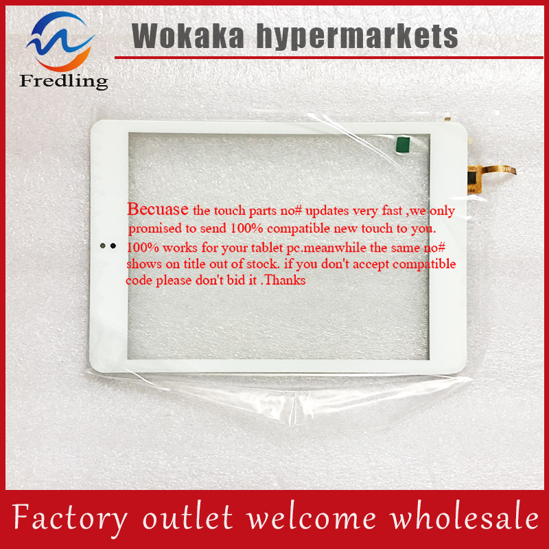 New 7.85 Cube U35GT Tablet 078017-01a-v1 touch screen panel digitizer glass Sensor replacement Free Shipping a new mglctp 90894 9 6for cube u63 gt u63 cube u63gt touch screen digitizer glass touch panel 224x158mm