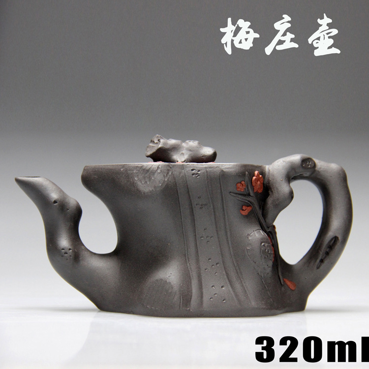 Authentic Yixing Zisha masters handmade teapot purple clay ore pile pot Mei crafts wholesale and retail 324