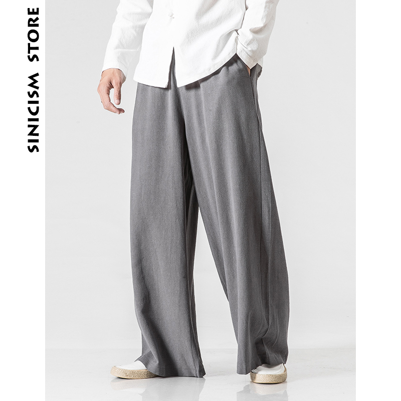 Sinicism Store Mens Straight Pants Men Streetwear Solid Black Harem Pants Male Harajuku High Quality Trousers Plus Size 2020