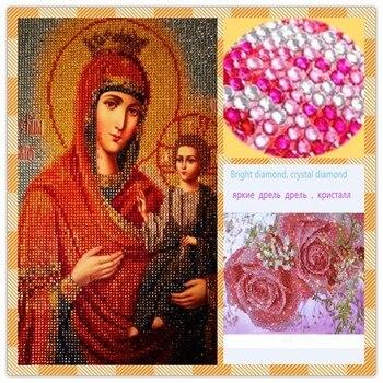 Novedad de 2019, íconos religiosos de cristal redondos, pintura de diamantes, bordado de diamantes de THE MARY OF MOTHER, decoración del hogar, mosaico ZX