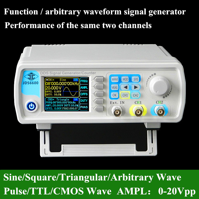 JDS6600-15M Dual-channel DDS Signal and TTL Level Output Arbitrary Wave Function Signal Generator pulse frequency meter 0-15MHz цены