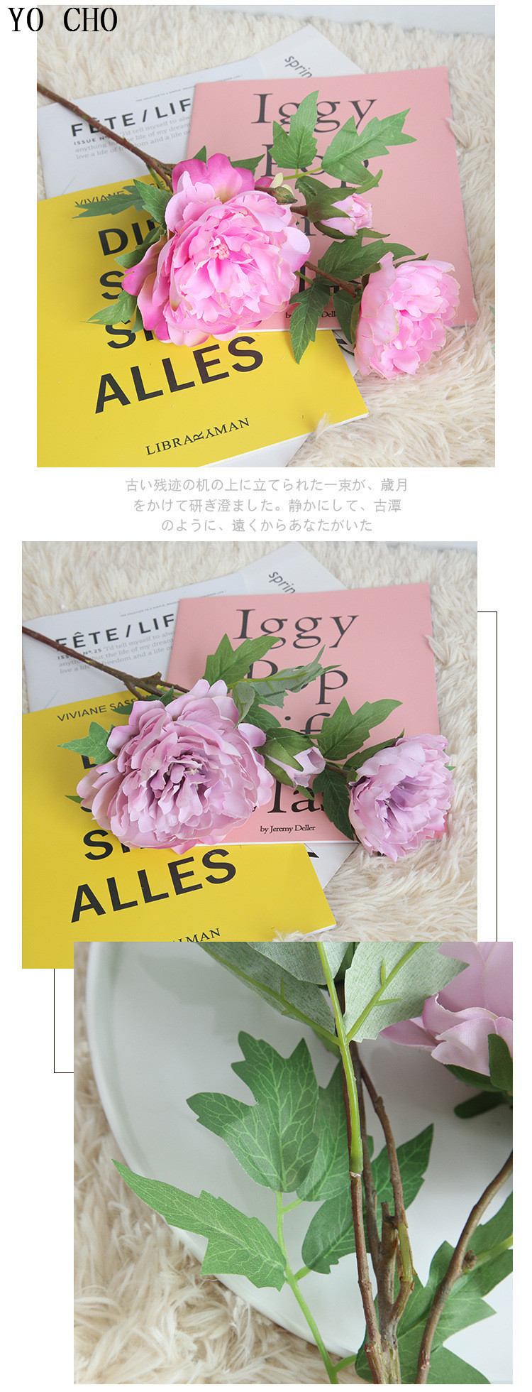 Chinese national flower peonies  simulation big peony flowers for home, living room, bedroom, party,wedding,hotel,shopwindow  decoration arranging flower accessories for christmas new year Halloween Thanksgiving Anniversari (2)