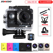 Original SOOCOO C30 / C30R Action Camera 4K Wifi Sport DV 2.0 inch LCD Gyro Diving 1080P HD Waterproof 30m Sports Cam NTK96660