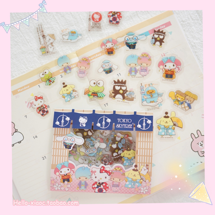 40pcs/pack Family My Melody Sealing Stickers Diary Label Stickers Pack Decorative Scrapbooking DIY Stickers