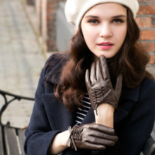 Mittens Plush Lined Trend