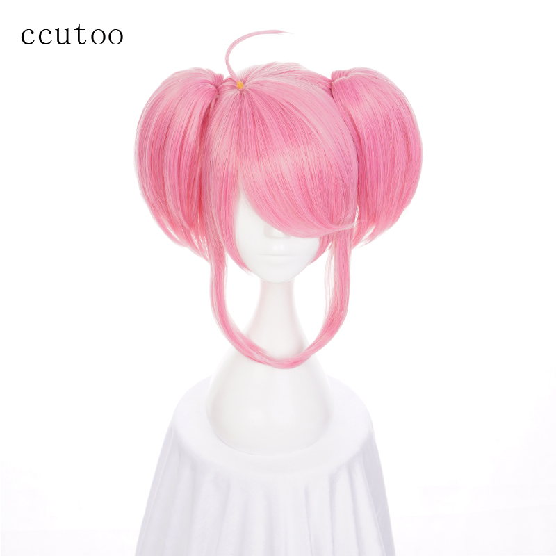 Ccutoo Star Guardian LUX LOL League Of Legends Short Pink Synthetic Hair Cosplay Wig Chip Ponytail Heat Resistance Party Wigs