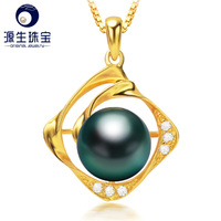 YS Fine Pearl Jewelry Natural Black Tahitian Cultured Pearl 925 Sterling Silver Pendant Necklace For