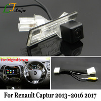 Laijie Car Backup Camera With 24Pin Adapter Cable For Renault Captur 2014~2018 / OEM Monitor Compatible Rear View Camera / HD