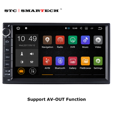 SMARTECH 2 Din Car Radio GPS Navigation Android 7.1.2 OS 2GB RAM 16GB ROM Quad Core Autoradio Support 3G WIFI OBD Bluetooth