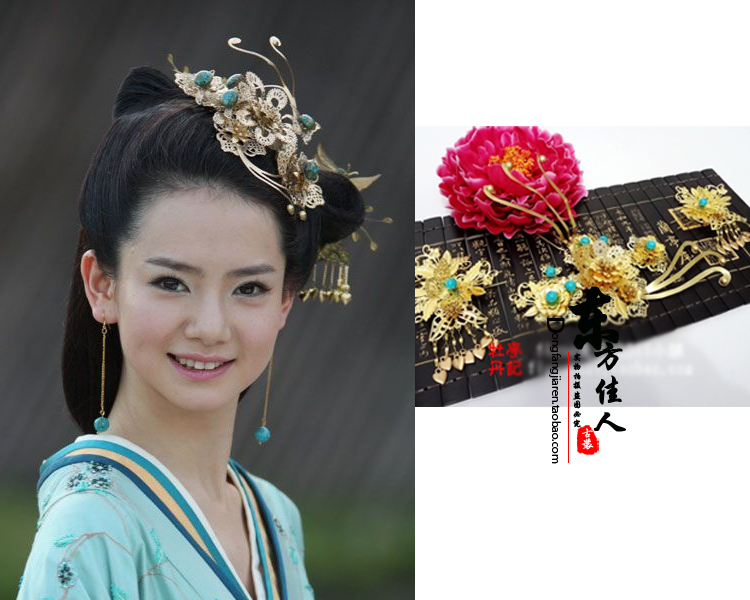 Oriental Beauty Costume Hanfu Hair Accessory Set Princess GuanTao Hair Set TV Play Schemes of A Beauty Full Set Hair Jewelry oriental beauty costume hanfu hair accessory set princess guantao hair set tv play schemes of a beauty full set hair jewelry