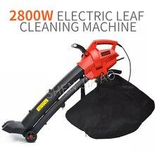 1 шт. 2800 Вт Электрический воздуходувка всасывающая машина для листьев 220 В ручная дробилка листьев электрическая машина для очистки листьев