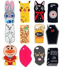 3D Cartoon Cat rabbit masked by the book lip beer mug Soft Silicon Case For iPhone 5 5S 5C SE 6 6S 7 8 Plus Phone case(China)