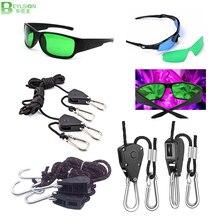 BEYLSION 1/4, 1/8 дюйма, регулируемые нейлоновые веревочные вешалки, светодиодный светильник для выращивания, стекло es, Защитное стекло для глаз, светодиодный светильник для выращивания, растущий тент