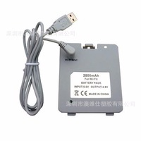 New 2800mAh Rechargeable Battery Pack For Wii Fit Balance Board [category]