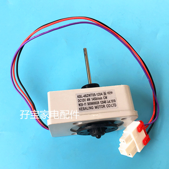 Image 2 - Applicable TCLrefrigerator fan motor KBL 48ZWT05 1204 DC12V 4W 1450r/min CW W29 11 3059900028 1204B motor parts-in Refrigerator Parts from Home Appliances