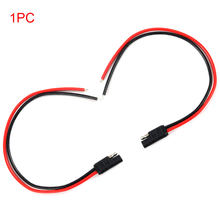Hot DC Power Cord Cable For Motorola Repeater Mobile Radio CDM1250 GM300 GM3188 A228 Drop Shipping(China)