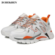 Vintage Dad Men Sneakers Kanye Fashion West Fly Weave Light Casual Thick Bottom Shoes Chunky Zapatos Hombre