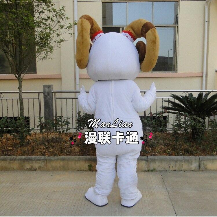 Le mouton mascotte Costume chèvre mascotte Costume déguisement Halloween Cosplay Costume - 4