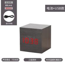 Мини-креативный умный немой студенческий прикроватный цифровой спальня электронные маленькие милые часы настольная кровать для спальни простой 3DNZy13