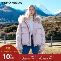 Vero Moda new lace up detachable braid hair hooded down jacket | 318423542