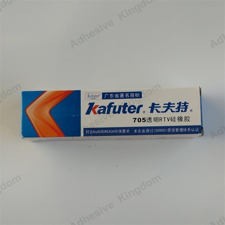 US $9 0 |Kafuter 45g K 705 RTV silicone rubber electronics adhesives  silicone sealant transparent free shipping-in Silicone Sealant from Home