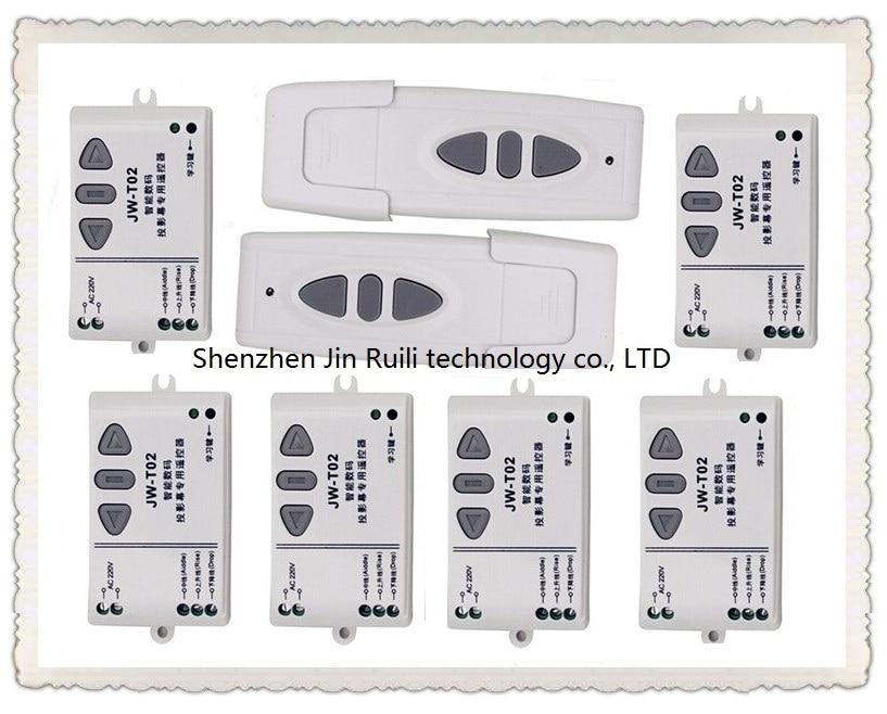 AC110V 220V 240V intelligent digital RF wireless remote control switch system for projection screen 2*transmitter + 6* receiver 2 working ways rf wireless intelligent