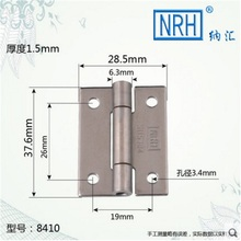 NRHstainless steel Chassis Heavy duty hinge Hardware electric cabinet hinge International standards for environmental protection