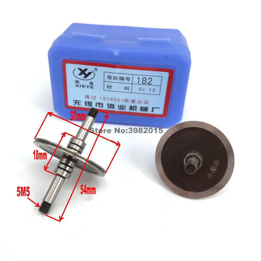 Cr12 Pulley Guide Wheel 182 OD37*54mm Length Xieye Roller For WEDM Wire Cutting Machine