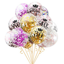 5pcs 12 inch Transparent Confetti Balloons Adults 30/40/50/60/70 Birthday Party Decorations Clear Latex Favors
