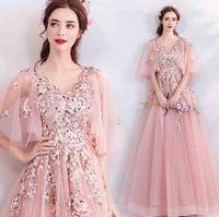 2019 новый большой размеры XS 3XL ручной работы с крупным бисером вышивка Deluxe Платья для вечеринок розовое платье Красный ковры бальное