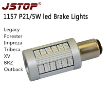 JSTOP XV car lights BAY15d exterior lamps 100 No error led car red Brake lamps P21