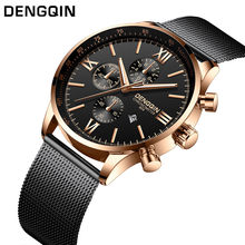DENGQIN Fashion Men Watch Stainless Steel Casual Quartz Analog Date Luxury Brand Wrist Watch reloj deportivo hombre herren uhern(China)