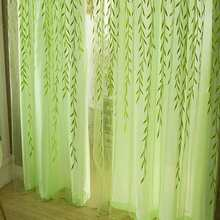Willow Tulle Curtains For Living Room Pastoral Style Children's Room Blackout Window Curtains For Bedroom 4 Colors(China)