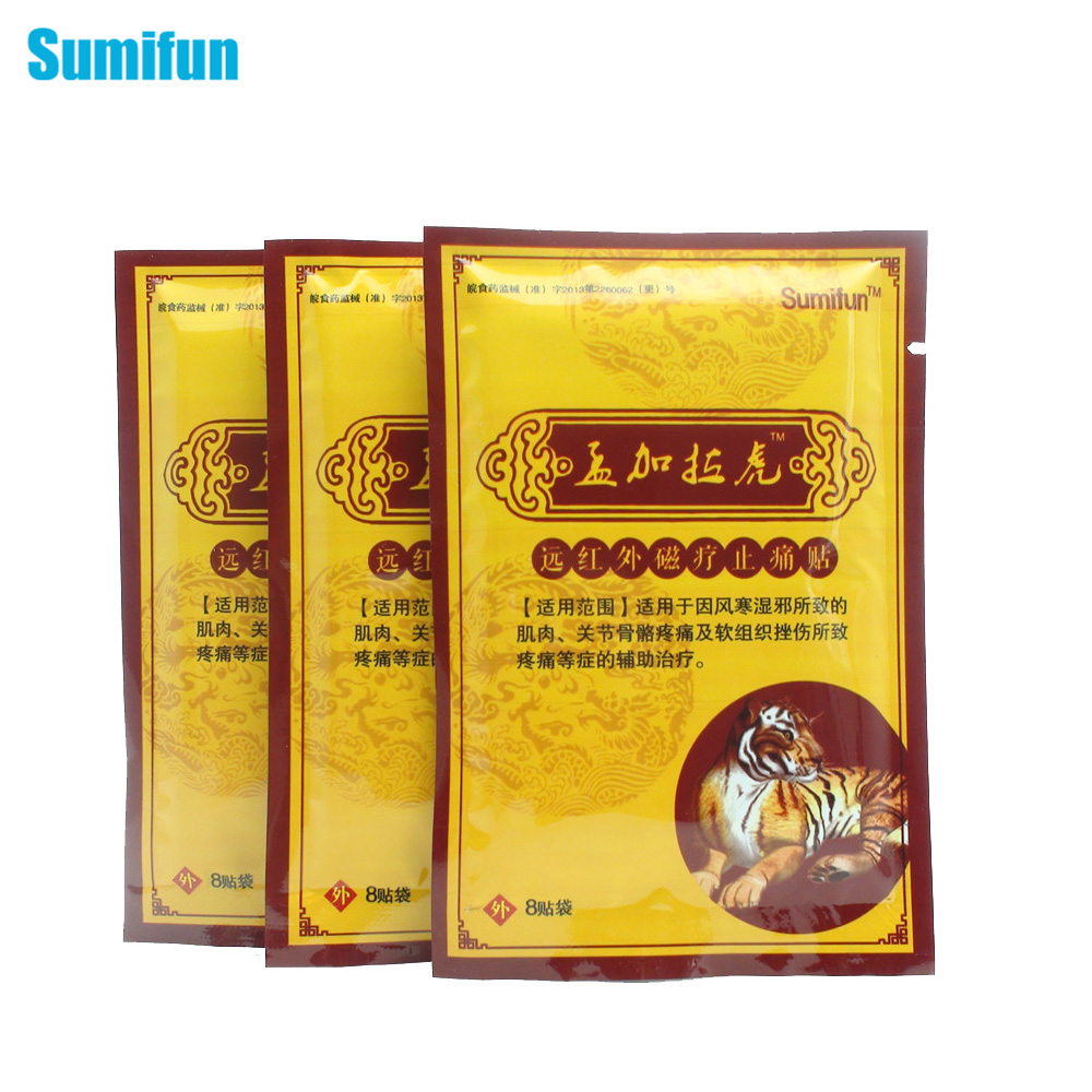 64Pcs Tiger Balm Pain Relief Patch Chinese Plasters Kits Medical Muscle Aches Rheumatism Arthritis Joint Pain Neck MassageK00208