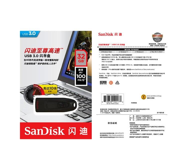 SanDisk usb flash drive pendrive 32GB Pen Drive 16GB 64GB 128GB 256GB USB  3 0 usb stick memoria usb ULTRA
