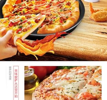 Оптовая/розничная продажа, Бесплатная доставка, 1 шт. 10 дюймов пиццы/26 см круглый с антипригарным покрытием для кекса