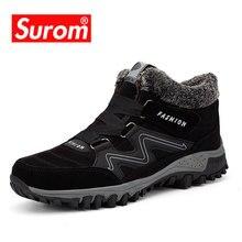 outlet store sale 31afa 4c5bb SUROM mujeres de invierno zapatos calientes transpirables par colorido  impermeable hombres zapatos para caminar los hombres